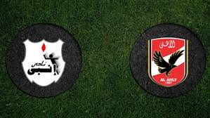 # مباراة الأهلي وإنبي مباشر 24-4-2021 ماتش الأهلي وإنبي ضمن الدوري المصري