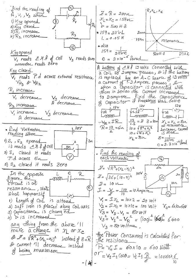 مراجعة الفيزياء لغات للثانوية العامة مستر محمد رزق 4