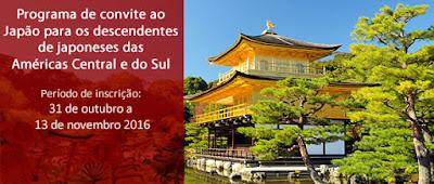 Programa de visita ao Japão para descendentes de japoneses