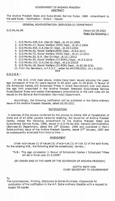 Age concession in favour of Scheduled Castes / Scheduled Tribes in AP Govt Jobs upto 31.5.2026