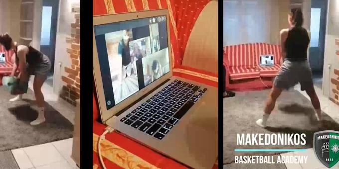 Διαδικτυακή προπόνηση της ακαδημίας του Μακεδονικού-Δείτε το βίντεο