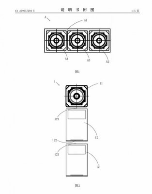 Xiaomi is preparing a flagship smartphone with a camera-periscope