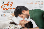 Jodi Movie Stills-thumbnail-cover