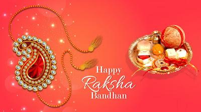 rakshabandhan marathi wishes