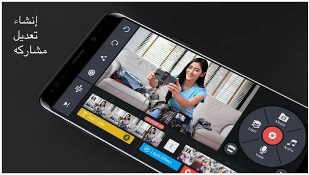 أفضل 8 تطبيقات مجانية لهواتف الأندرويد لشهر سبتمبر 2020