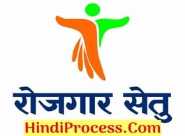 MP Rojgar Setu Portal Yojana Registration Application Status