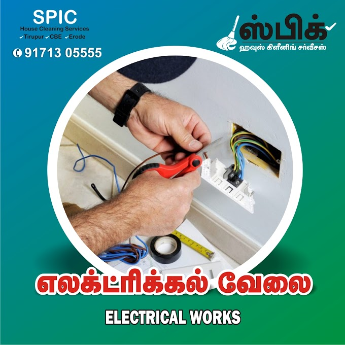 Spic Cleaners Social Media Ads Banners Design