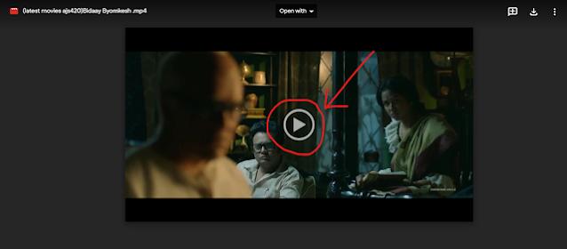 .বিদায় ব্যোমকেশ. বাংলা. ফুল মুভি । .Biday Byomkesh. Full HD Movie Watch । ajs420