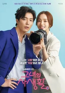 Her Private Life Sub Indo Download