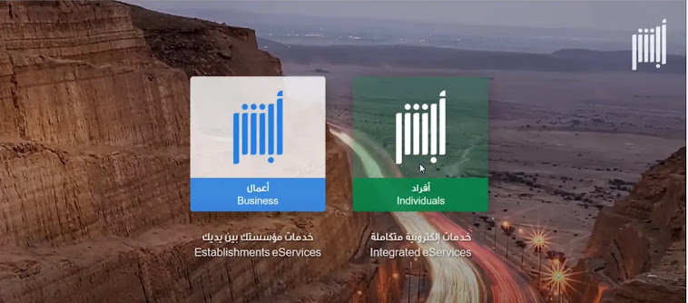 اجراءات استخراج بدل فاقد لرخصة القيادة السعودية 2021