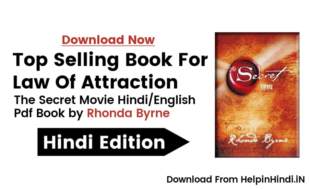 The Secret Book Pdf in Hindi Download