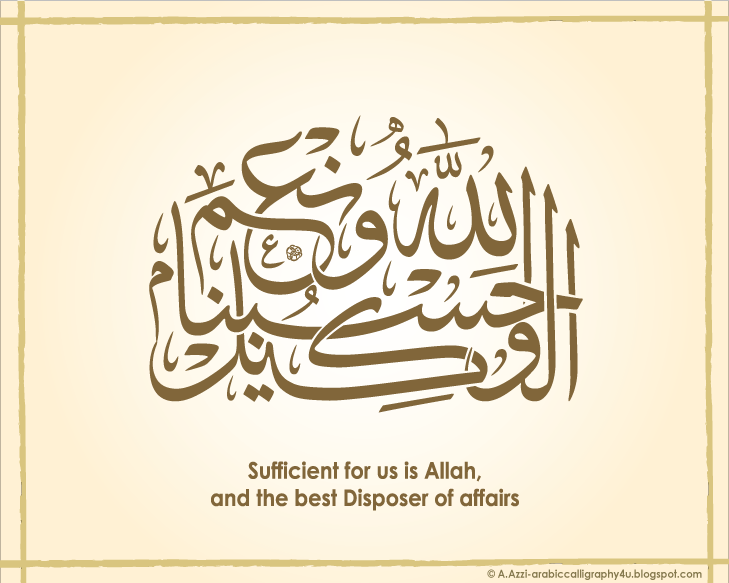 Arabic calligraphy for you sufficient us is allah