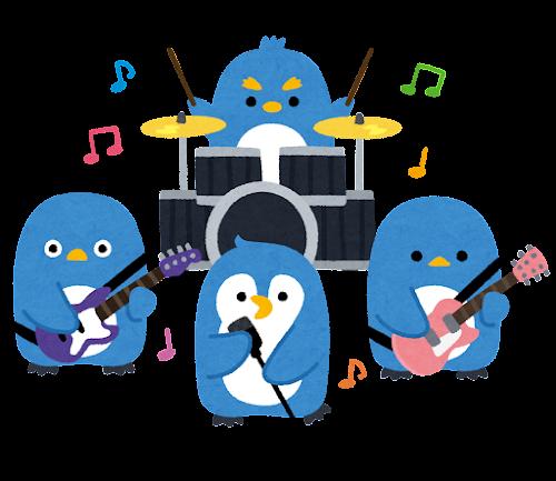 ペンギンのバンドのイラスト