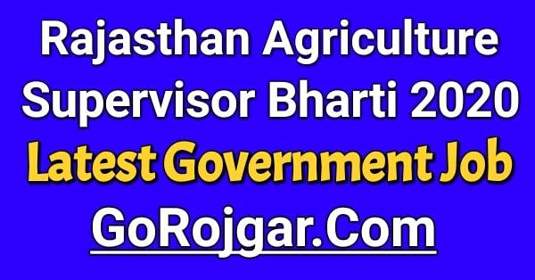 Rajasthan Agriculture Supervisor Bharti 2021 RSMSSB for 882 Posts Online form