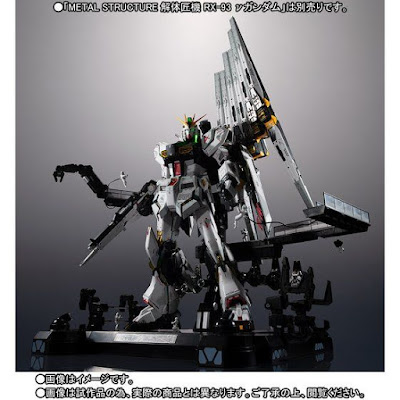 https://www.biginjap.com/en/completed-models/23273-metal-structure-kaitaishoki-rx-93-nu-gundam-option-parts-fin-funnel.html