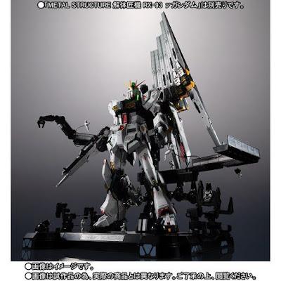 https://www.biginjap.com/en/completed-models/23273-metal-structure-kaitaishoki-rx-93-nu-gundam-option-parts-fin-funnel.html