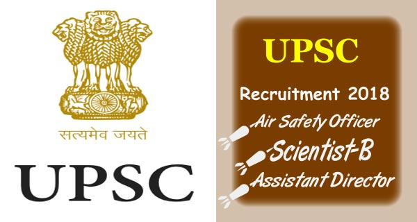 upsc jobs list, upsc recruitment 2019