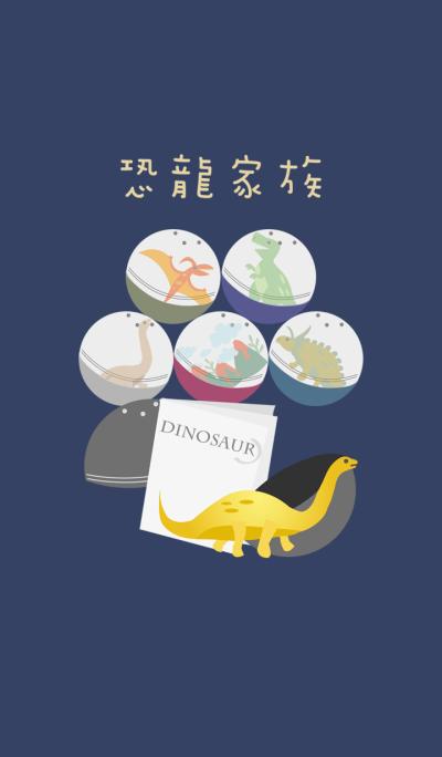Dinosaur series twisted eggs