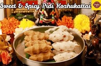 Easy Sweet & Spicy Pidi Kozhukattai | எளிதான மற்றும் சுவையான இனிப்பு மற்றும் காரமான பிடி கொழுக்கட்டை