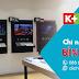 K+ Bình Dương - Tổng đài lắp truyền hình K+ ở Bình Dương