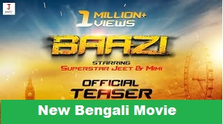 Baazi Jeet New Bengali Movie Cast, Release Date, Review 2021