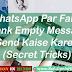 WhatsApp Par Fake Blank Empty Message Send Kaise Kare - (Secret Tricks)