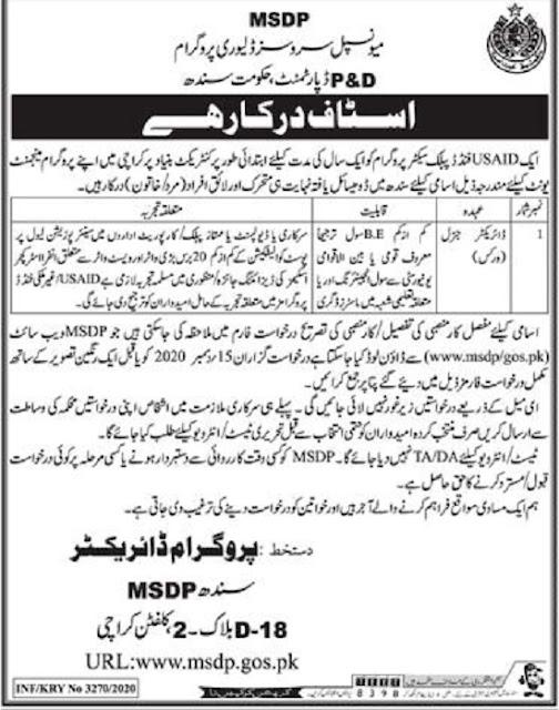 planning-development-department-sindh-jobs-2020-advertisement