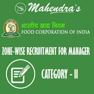 FCI | ZONE-WISE RECRUITMENT FOR MANAGER
