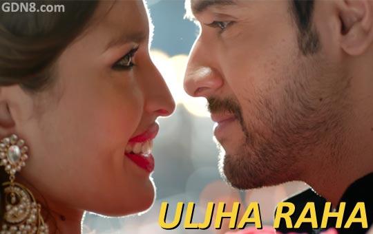 Uljha Raha Lyrics - AATISH - Aneek Dhar, Vickram Chatterjee