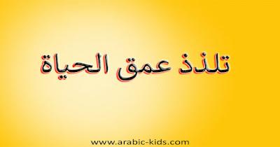 امثال حكم عربية 2020 امثال شعبية امثال منوعة امثال العرب حكم العرب حكم عربية..