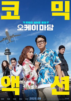 okay madam streaming okay madam 2020 full movie sub indo okay madam 2020 download okay madam full movie sub indo okay madam drakorindo okay madam 2020 streaming lee sang-yoon drama list lee sang yoon asianwiki