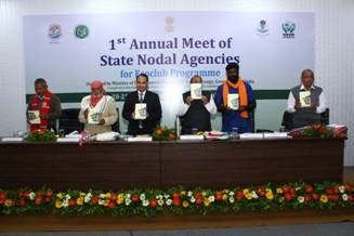 First Annual Meet of State Nodal Agencies for Eco club programme held in Gujarat