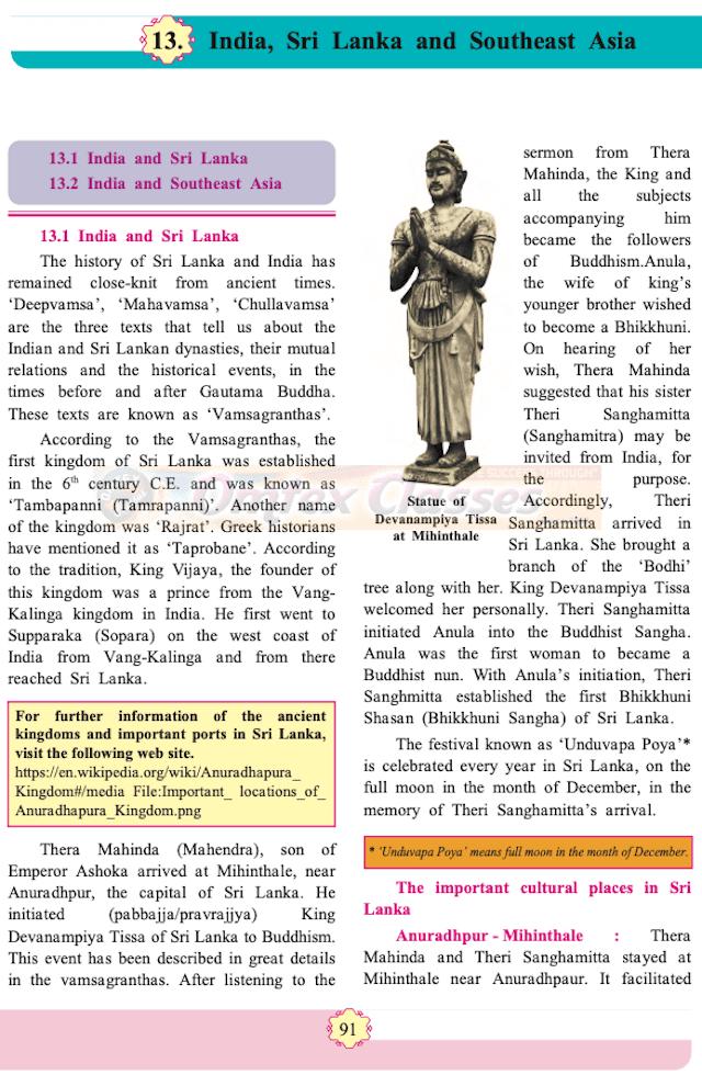 Chapter 13 - India, Shri Lanka and Southeast Asia Balbharati solutions for History 11th Standard Maharashtra State Board