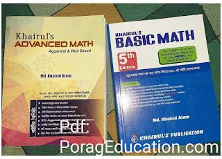 khairul Basic advance math pdf