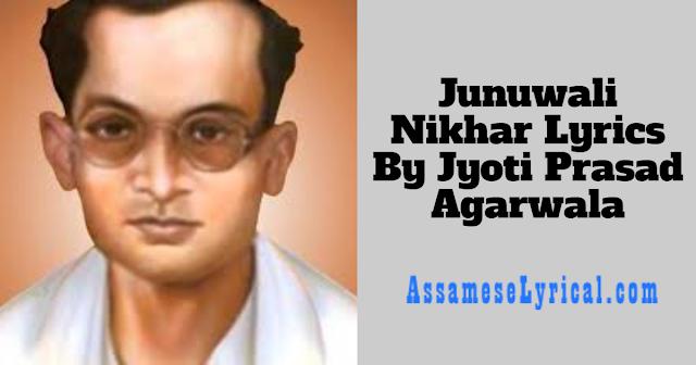 Junuwali Nikhar Lyrics