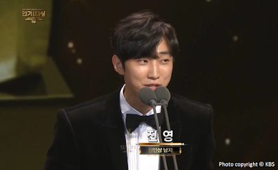 Jin Young, 진영, Love in the Moonlight, Moonlight Drawn By Clouds, the Best New Actor Award, the 30th KBS Drama Awards,