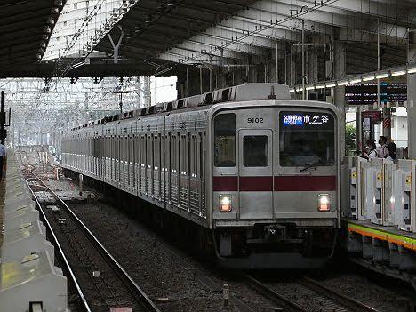 【ダイヤ改正にない定期外運用 】有楽町線 各駅停車 市ヶ谷行き 東武9000系