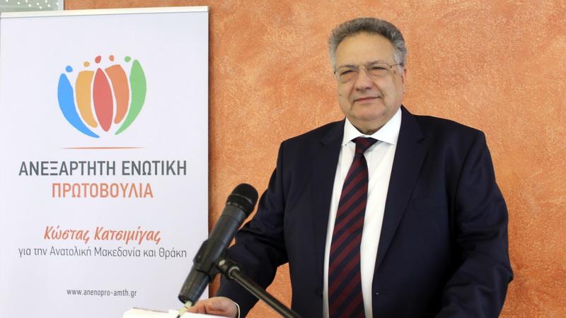 Ανεξάρτητη Ενωτική Πρωτοβουλία: Ανεφάρμοστη κάθε προοπτική ανάπτυξης της Θράκης χωρίς την Ανατολική Μακεδονία