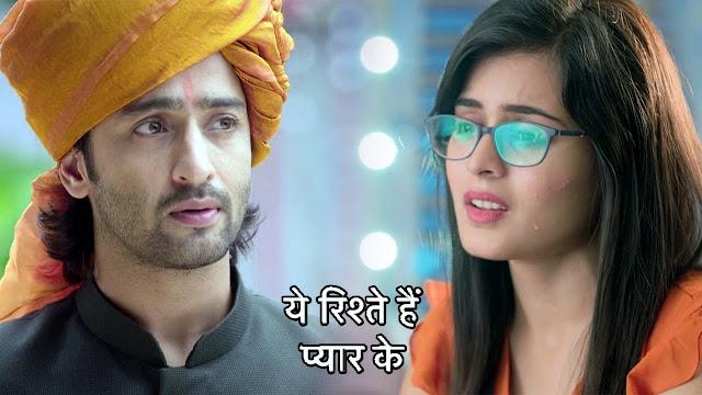 Future Story : Kunal upset with Mishti's return on wedding day in Yeh Rishtey Hai Pyaar Ke