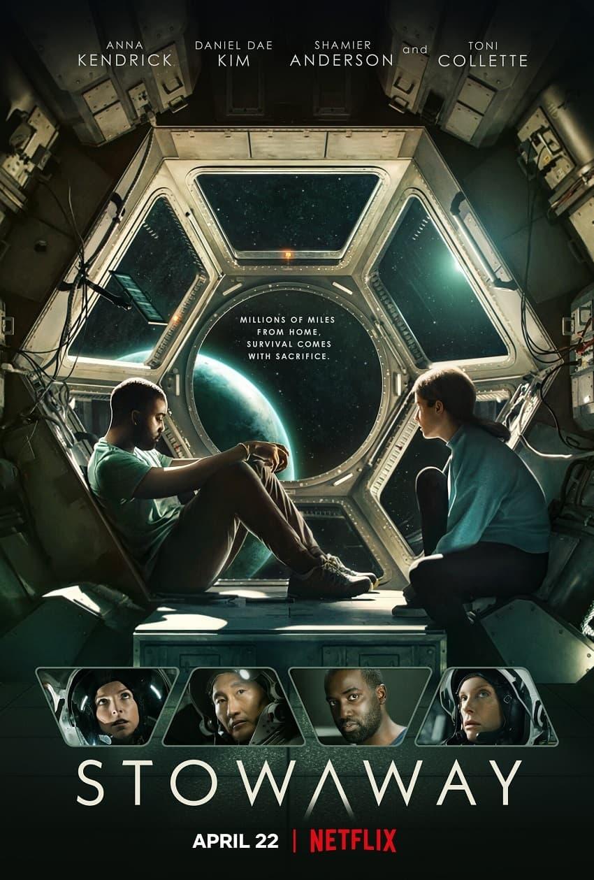 Netflix показал трейлер фантастического триллера «Дальний космос» - Постер