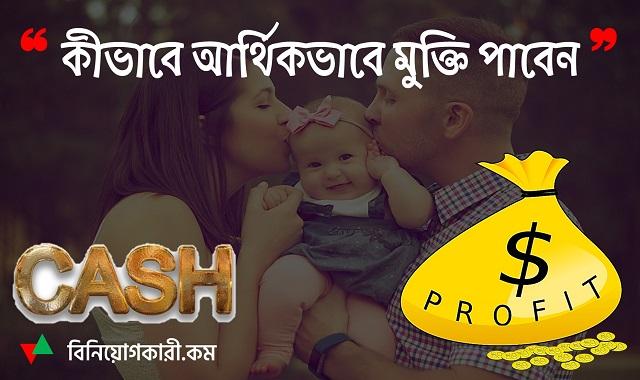 dhaka stock exchange,stockbangladesh,stock bangladesh,share,stock exchange