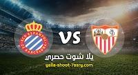 نتيجة مباراة اشبيلية واسبانيول اليوم الاحد بتاريخ 16-02-2020 الدوري الاسباني
