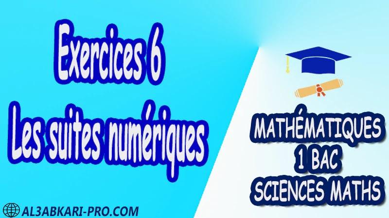 Les suites numériques Mathématiques , Mathématiques biof , 1ère BAC , Sciences Mathématiques BIOF , mathématiques , 1ère Bac Sciences Mathématiques , exercice de math , exercices de maths , maths en ligne , prof de math , exercice de maths , math exercice , maths , maths en ligne , maths inter , superprof maths , professeur math , cours de maths à distance , Fiche pédagogique, Devoir de semestre 1 , Devoirs de semestre 2 , maroc , Exercices corrigés , Cours , résumés , devoirs corrigés , exercice corrigé , prof de soutien scolaire a domicile , cours gratuit , cours gratuit en ligne , cours particuliers , cours à domicile , soutien scolaire à domicile , les cours particuliers , cours de soutien , des cours de soutien , les cours de soutien , professeur de soutien scolaire , cours online , des cours de soutien scolaire , soutien pédagogique