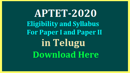 Andhra Pradesh Teachers Eligibility Test 2020 Syllabus Download. Teachers job aspirants need to qualify AP TET to attempt Teachers Recruitment Test TRT which is previously called as DSC. Here DSC candidates have to go through the AP Teachers Eligibility Test syllabus for Paper I and Paper II to score good marks in Andhra Pradesh TET Exam which give weightage in Teachers Recruitment Test as per existing rules now. AP TET Paper I is for the Primary School Teacher job SGT candidates where as APTET Paper II is intended for High School Teacher job aspirants. AP TET Paper I is common syllabus and common exam for all. APTET Paper II devided into 2 types Science Maths, Arts Group. Here is official AP TET 2020 Syllabus for Paper I and Paper II both in Telugu and English available to Download aptet-eligibility-and-paper-I-II-syllabus-download-in-telugu
