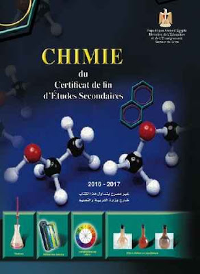 download-chemistry-french-book-third-secondary-grade
