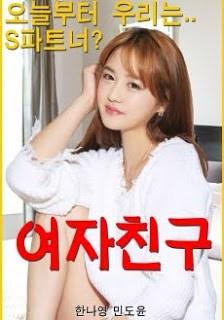 Girlfriend  Full Korea 18+ Adult Movie Online Free