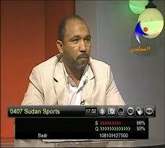 تردد قناة النيلين sudan sports neelain sports على النايل سات 2015