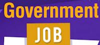 sarkari bharti, goverment jobs