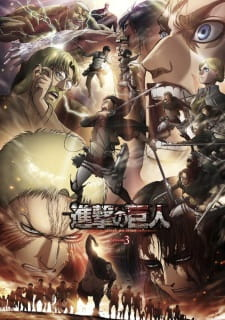 shingeki no kyojin الموسم الثالث الحلقة 19 مترجمة مشاهدة و تحميل حلقة 19 من أنمي هجوم العمالقة الجزء الثالث Attack on titans S3