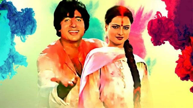 Best Bollywood Holi Songs, Rang Barse